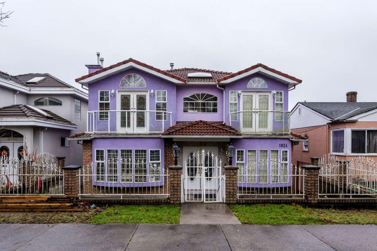R2033861 - 1028 E 64TH AVENUE, South Vancouver, Vancouver, BC - House/Single Family