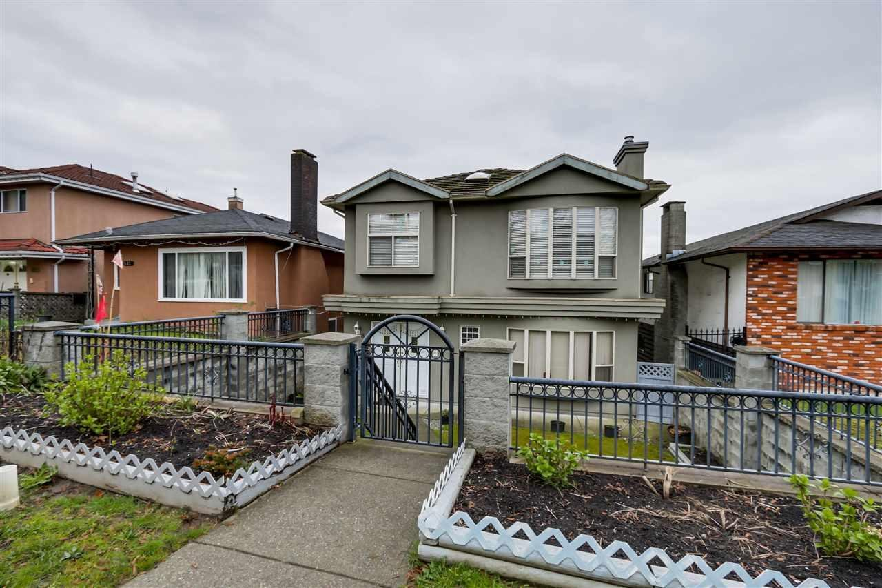 R2048528 - 876 E 63RD AVENUE, South Vancouver, Vancouver, BC - House/Single Family