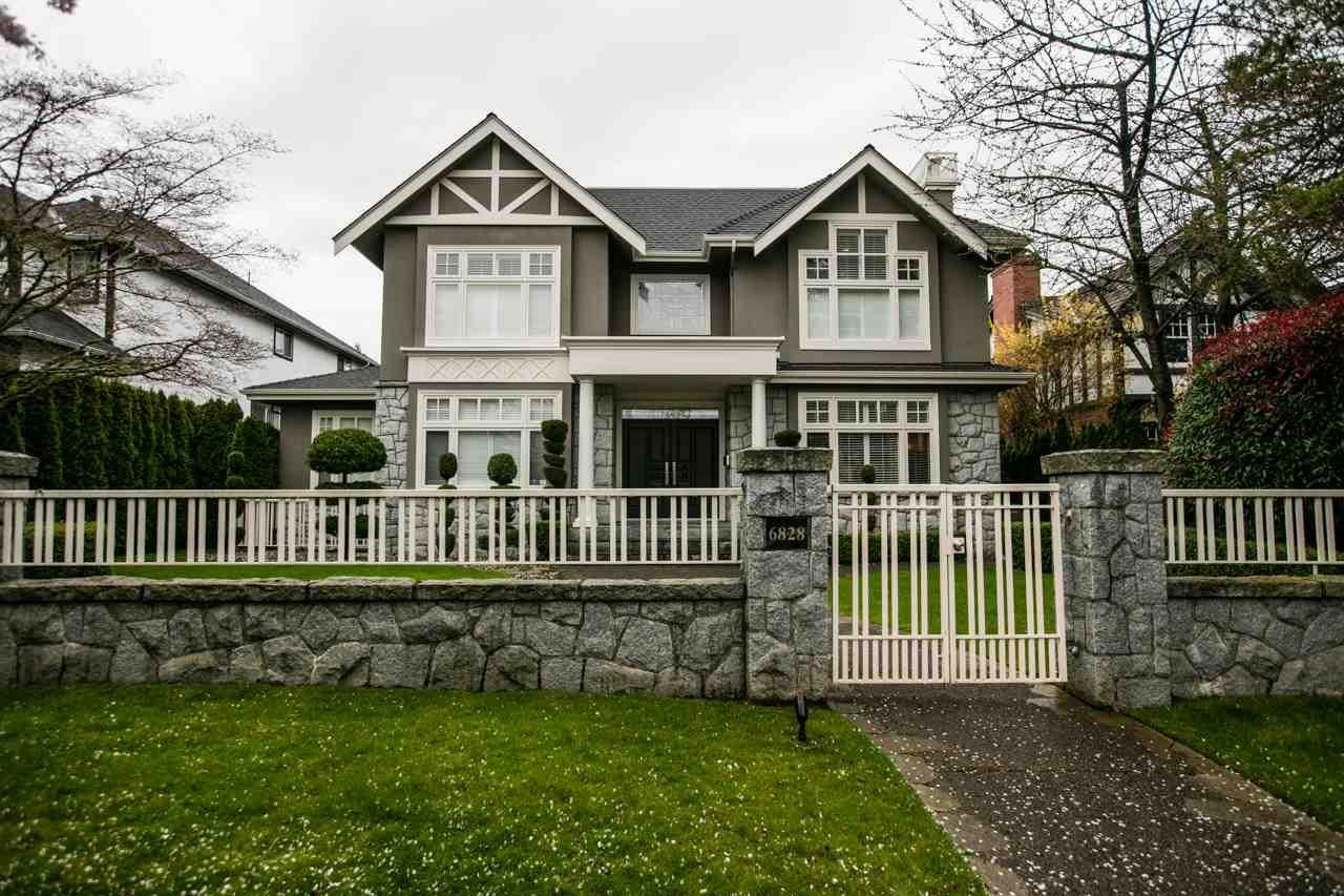 R2049043 - 6828 BEECHWOOD STREET, S.W. Marine, Vancouver, BC - House/Single Family