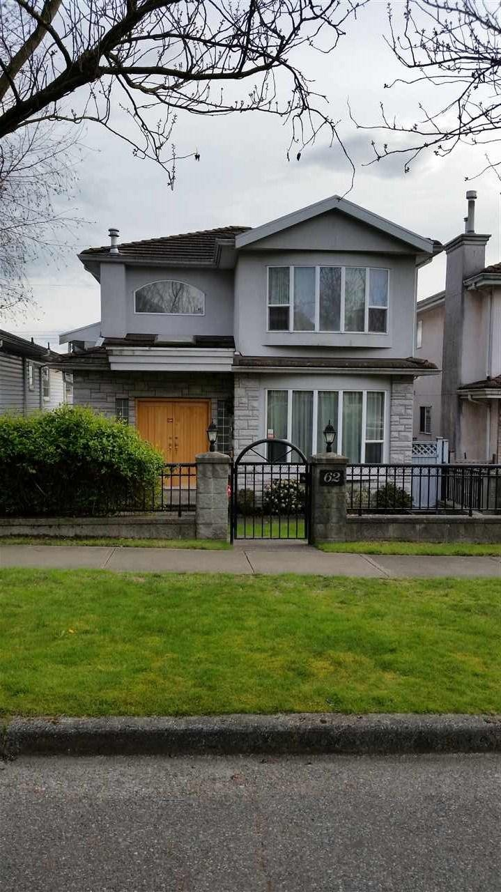 R2049173 - 62 E 61ST AVENUE, South Vancouver, Vancouver, BC - House/Single Family