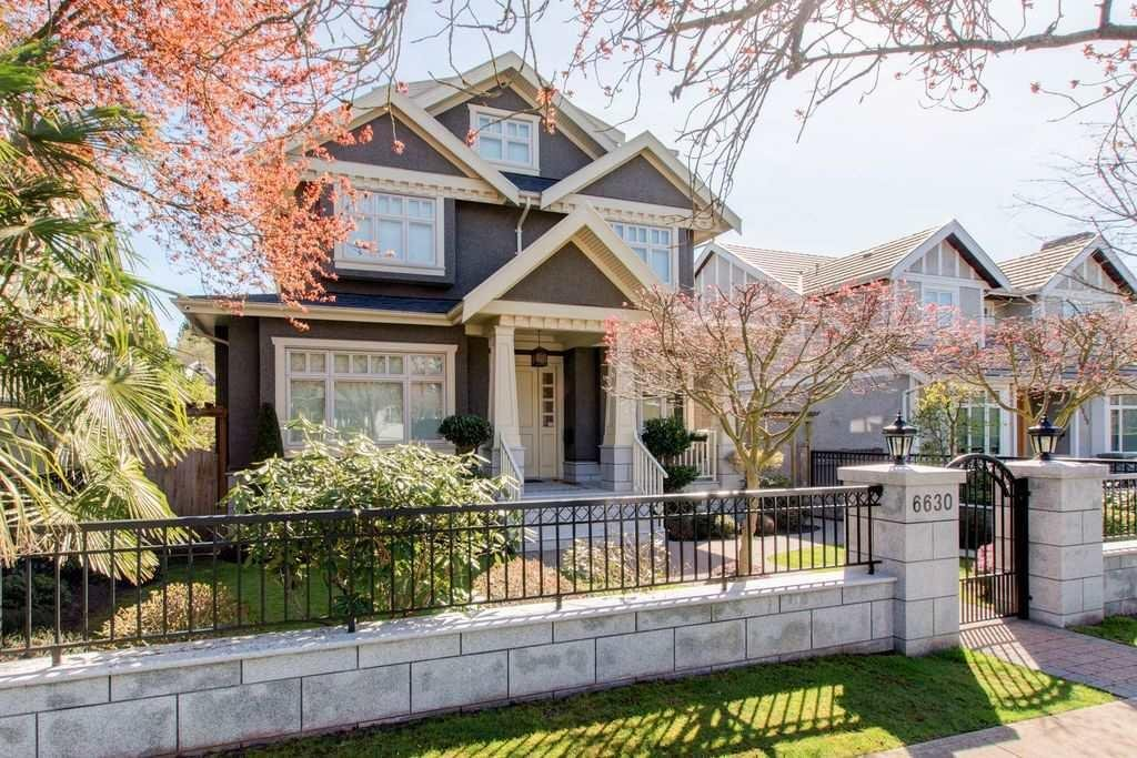 R2049248 - 6630 YEW STREET, S.W. Marine, Vancouver, BC - House/Single Family