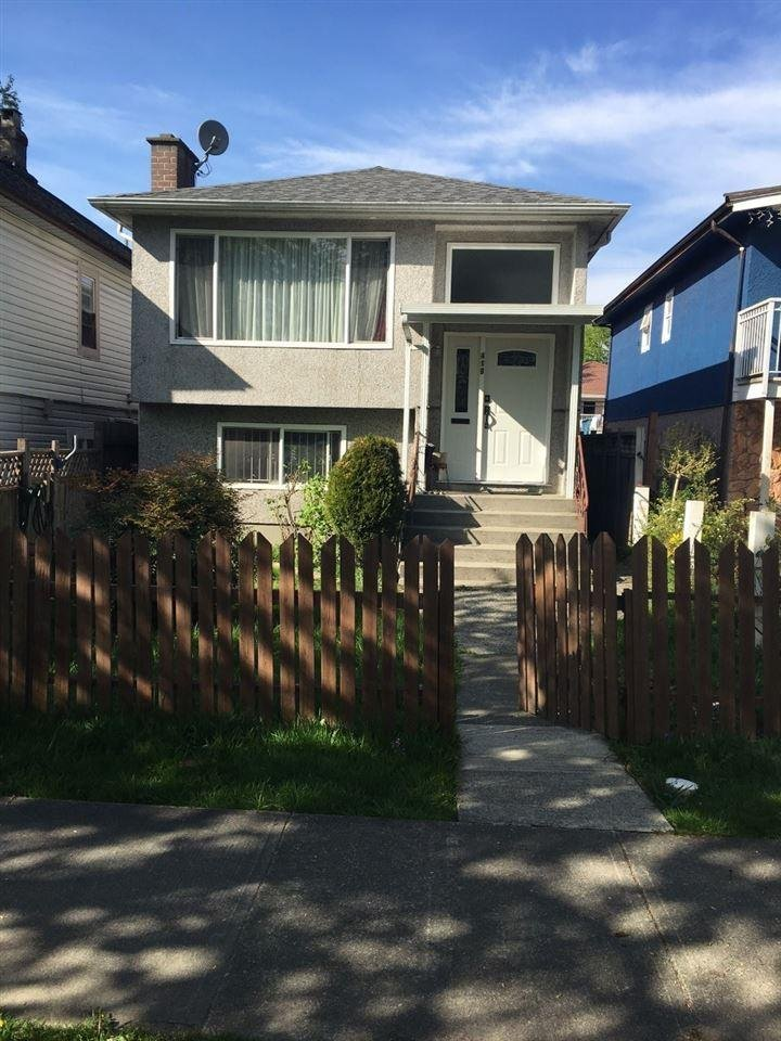 R2060214 - 419 E 17TH AVENUE, Fraser VE, Vancouver, BC - House/Single Family