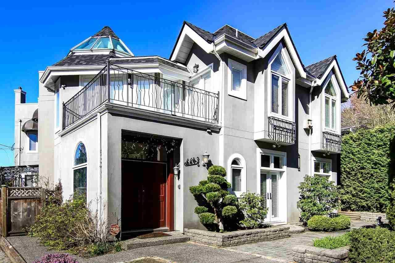R2064339 - 6643 BALSAM STREET, S.W. Marine, Vancouver, BC - House/Single Family
