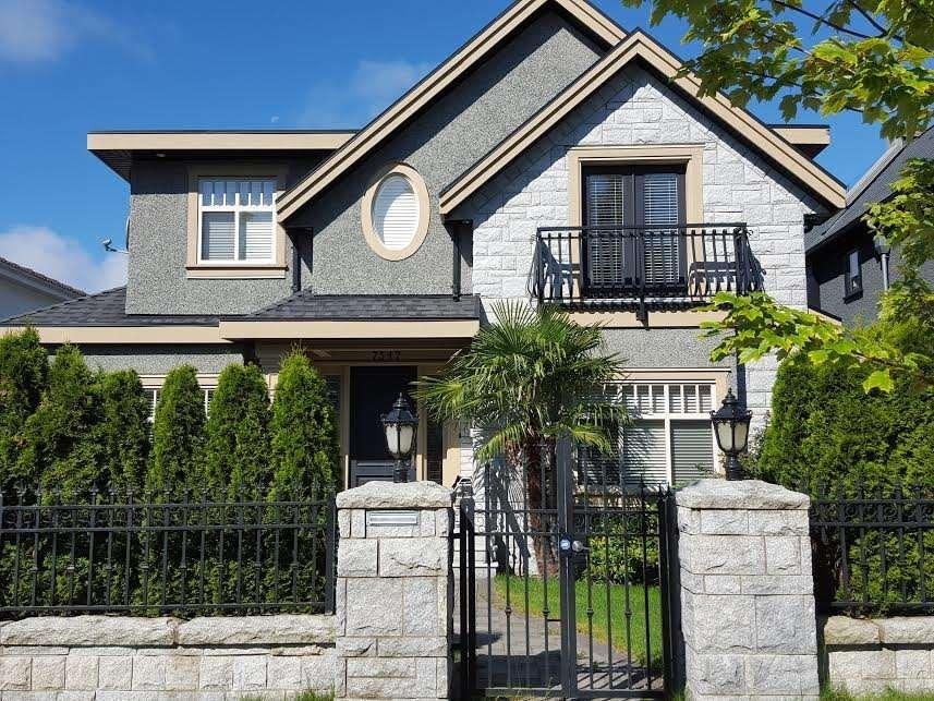 R2084782 - 7347 WEST BOULEVARD, S.W. Marine, Vancouver, BC - House/Single Family