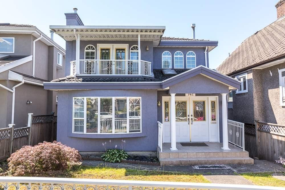 R2085121 - 742 E 61ST AVENUE, South Vancouver, Vancouver, BC - House/Single Family
