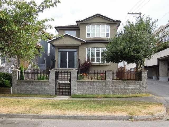 R2089994 - 1507 W 66TH AVENUE, S.W. Marine, Vancouver, BC - House/Single Family