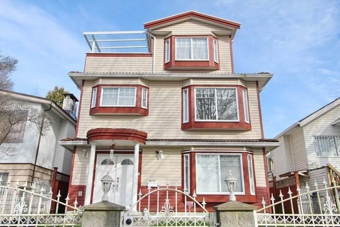 R2093154 - 3918 NANAIMO STREET, Renfrew Heights, Vancouver, BC - House/Single Family