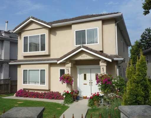 R2102691 - 3255 VIMY CRESCENT, Renfrew Heights, Vancouver, BC - House/Single Family