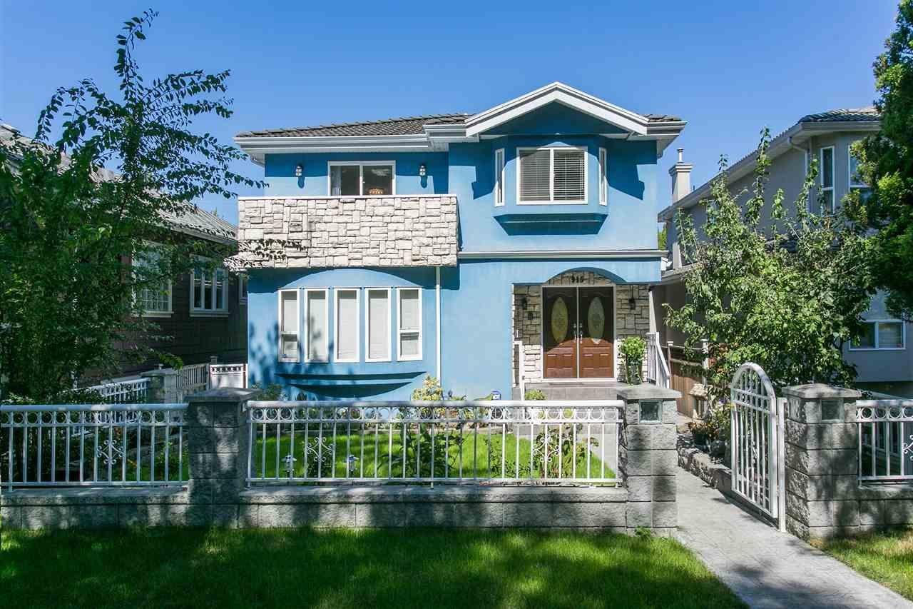 R2102829 - 915 E 23RD AVENUE, Fraser VE, Vancouver, BC - House/Single Family