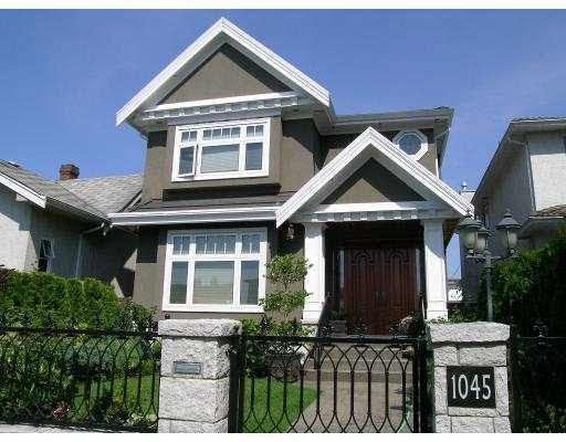 R2104786 - 1045 E 51ST AVENUE, South Vancouver, Vancouver, BC - House/Single Family