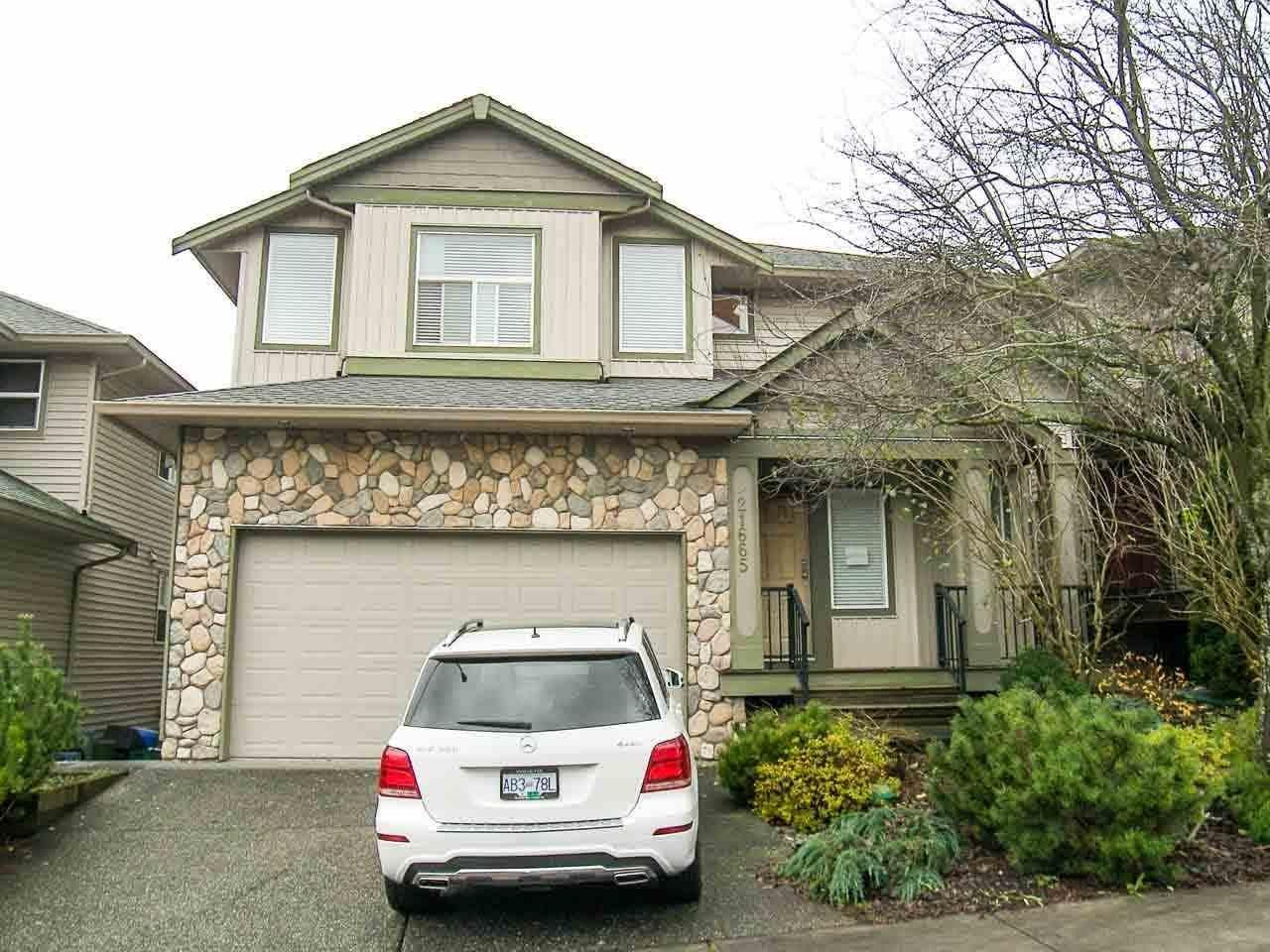 R2126137 - 21665 89A AVENUE, Walnut Grove, Langley, BC - House/Single Family