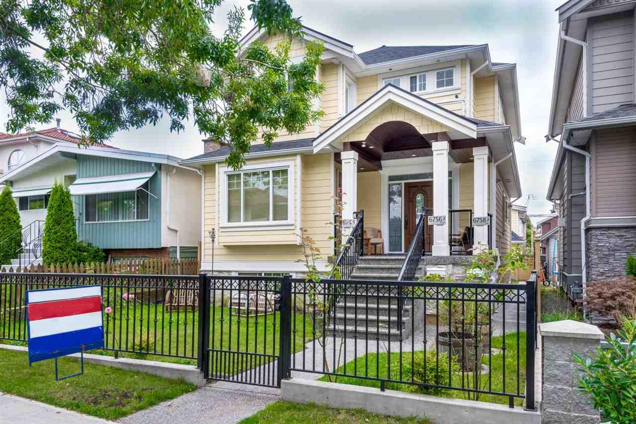R2135602 - 6754 ROSS STREET, South Vancouver, Vancouver, BC - House/Single Family