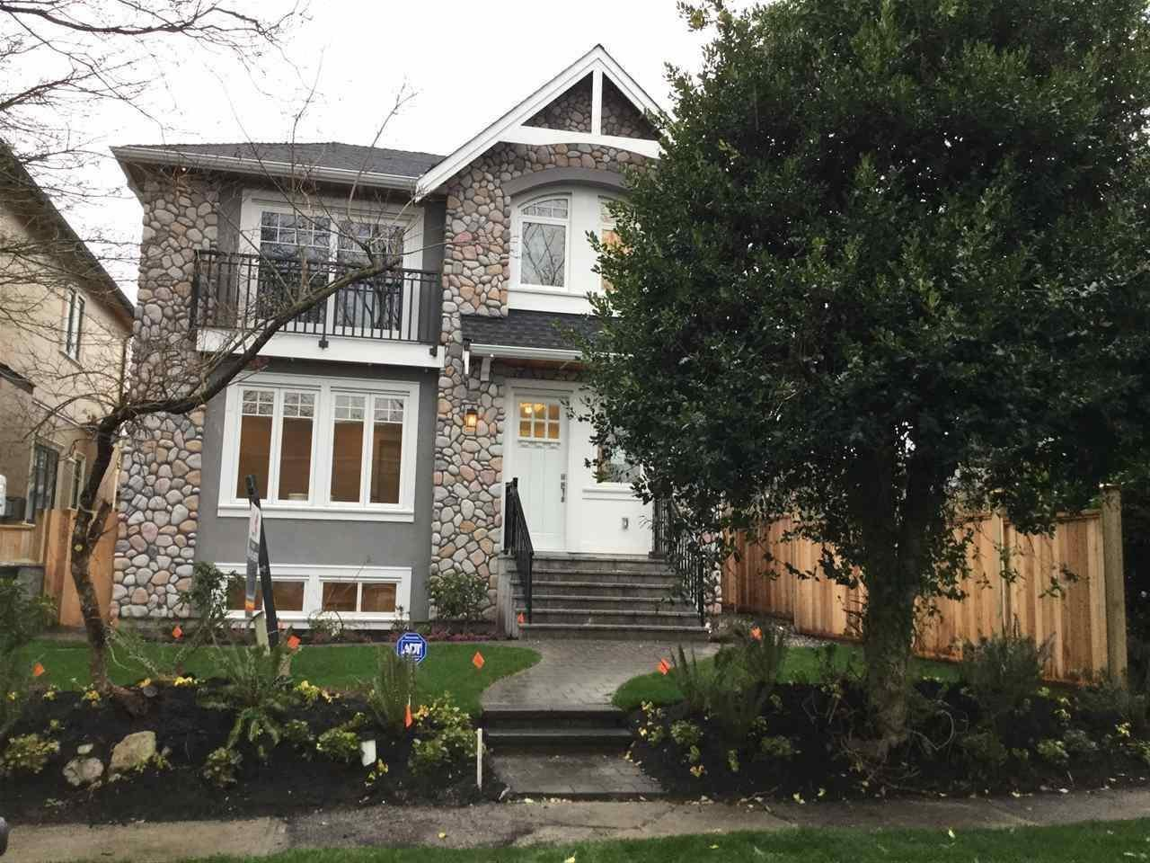 R2142257 - 1689-1691 W 65TH AVENUE, S.W. Marine, Vancouver, BC - House/Single Family