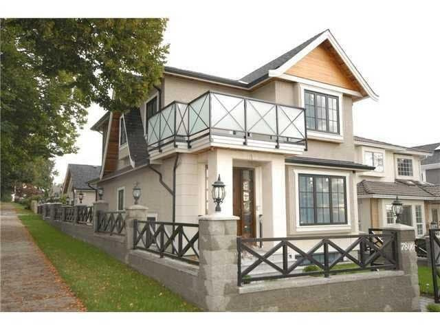 R2155260 - 7806 PRINCE ALBERT STREET, South Vancouver, Vancouver, BC - House/Single Family