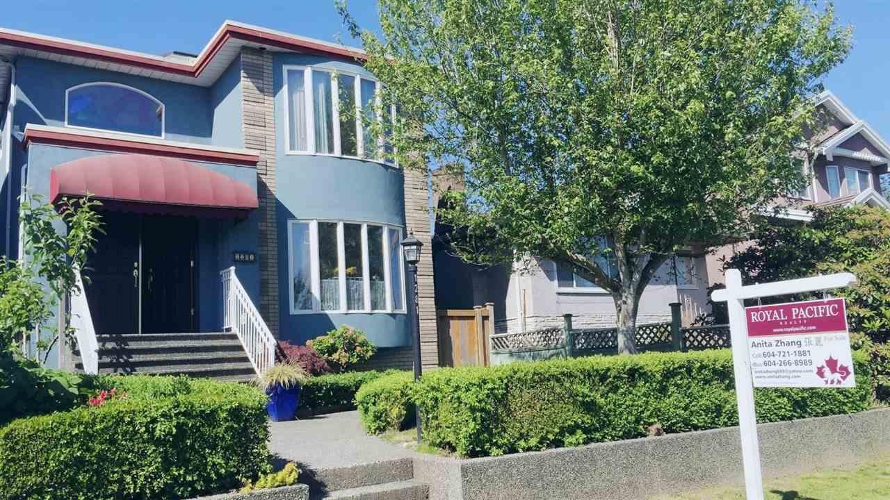 R2157613 - 1281 E 61ST AVENUE, South Vancouver, Vancouver, BC - House/Single Family